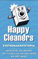 HAPPY CLEANERS (ΚΑΝΑΚΗΣ ΓΕΩΡΓΙΟΣ)