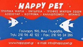 HAPPY PET (ΠΑΡΑΣΧΟΣ ΠΑΝΤΕΛΕΗΜΩΝ)