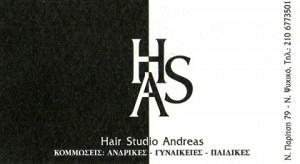 HAS HAIR STUDIO ANDREAS (ΖΟΥΜΠΟΣ ΑΝΔΡΕΑΣ)