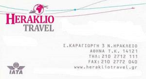 HERAKLIO TRAVEL