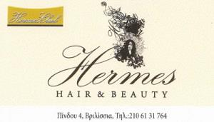 HERMES (ΜΠΑΚΟΛΑ ΑΓΓΕΛΙΚΗ)