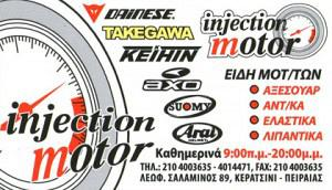 INJECTION MOTOR