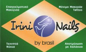 IRINI NAILS BY BRAZIL