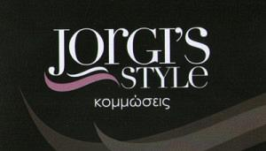 JORGI'S STYLE (ΓΟΥΓΑΣ ΓΕΩΡΓΙΟΣ)