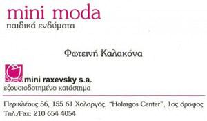 MINI MODA RAXEVSKY