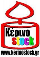 KERINO STOCK (ΧΑΤΖΙΟΓΛΟΥ ΣΤΕΦΑΝΟΣ)