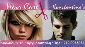HAIR CARE KONSTANTINA'S