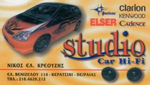 STUDIO CAR HI FI (ΚΡΕΟΥΖΗΣ  ΝΙΚΟΛΑΟΣ)