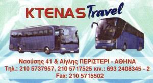 KTENAS TRAVEL (ΚΤΕΝΑ ΕΛΕΝΗ)
