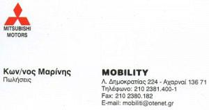 MOBILITY (ΑΦΟΙ ΜΑΡΙΝΗΣ Ι & ΣΟΥΡΛΑΝΤΖΗ Φ ΟΕ)