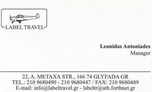 LABEL TRAVEL SERVICE (ΑΝΤΩΝΙΑΔΗΣ ΛΕΩΝΙΔΑΣ)