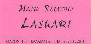 HAIR STUDIO LASKARI (ΛΑΣΚΑΡΗ ΑΝΑΣΤΑΣΙΑ)