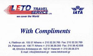LETO TRAVEL SERVICE LTD