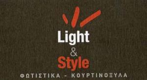 Light & Style (ΡΟΥΜΕΛΙΩΤΗ ΑΛΕΞΙΑ)