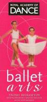 BALLET ARTS (ΚΥΡΙΑΚΙΔΟΥ ΕΛΙΣΣΑΒΕΤ)