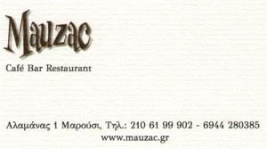 MAUZAC (ΜΠΟΥΚΟΥΡΑ Δ ΜΟΝΟΠΡΟΣΩΠΗ ΕΠΕ)