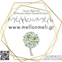 MELLON MELI