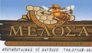 ΜΕΛΟΣΑ (ΤΣΑΚΝΑΚΗΣ ΧΡΗΣΤΟΣ & ΙΩΑΝΝΗΣ ΟΕ)