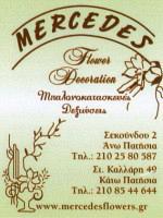 MERCEDES FLOWER