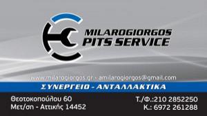 MILAROGIORGOS PITS SERVICE