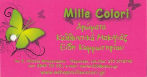MILLE COLORI (ΛΑΡΙΟΥ ΜΑΡΙΑ)