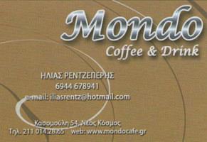 MONDO (ΡΕΝΤΖΕΠΕΡ ΗΛΙΑΣ)
