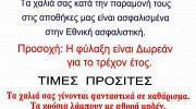ΜΠΑΜΠΑΛΗΣ Α & Δ ΟΕ