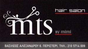 MTS (ΤΣΙΡΙΜΙΑΓΚΟΥ ΔΗΜΗΤΡΑ)
