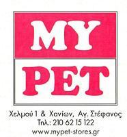 MY PET (ΑΦΟΙ ΜΑΘΑ ΟΕ)