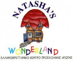NATASHAS WONDERLAND (ΧΡΙΣΤΑΚΗ ΑΝΑΣΤΑΣΙΑ)