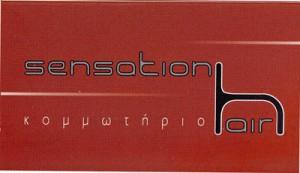 SENSATION HAIR