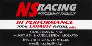 NS RACING (ΠΑΝΑΓΙΩΤΑΡΑΣ ΣΤΕΛΙΟΣ)