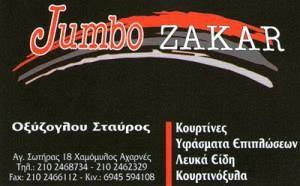 JUMBO ZAKAR (ΟΞΥΖΟΓΛΟΥ ΣΤΑΥΡΟΣ)