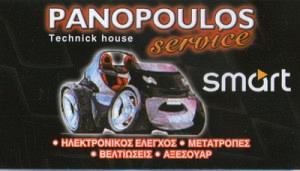 TECHNICK HOUSE (ΠΑΝΟΠΟΥΛΟΣ ΓΕΩΡΓΙΟΣ)