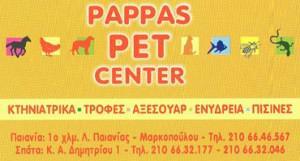 PAPPAS PET CENTER