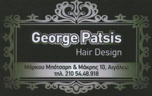 GEORGE PATSIS