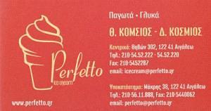 PERFETTO (ΚΟΣΜΙΟΣ Θ & Δ ΟΕ)