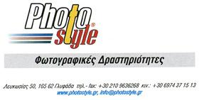 PHOTO STYLE (ΚΑΝΑΚΗΣ ΑΠΟΣΤΟΛΟΣ)