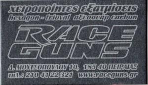 RACE GUNS
