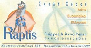 DANCE SCHOOL