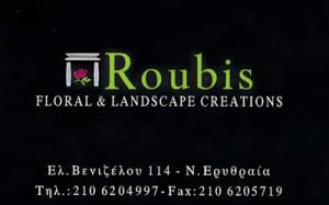 ROUBIS FLOWER & LAND SCAPES (ΡΟΥΜΠΕΤΙΤΣΙΟΣ ΓΕΩΡΓΙΟΣ)