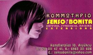 SENSO BONITA