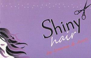 SHINY HAIR (ΘΕΟΔΩΡΙΔΟΥ ΙΩΑΝΝΑ & ΑΡΕΤΗ)