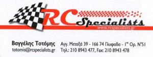 RC SPECIALISTS (ΤΟΤΟΜΗΣ ΕΥΑΓΓΕΛΟΣ)