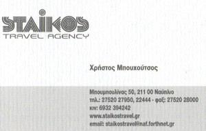 STAIKOS TRAVEL