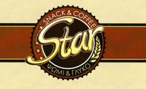 STAR (ΛΥΜΠΕΡΟΠΟΥΛΟΣ ΕΥΣΤΑΘΙΟΣ & ΚΩΝΣΤΑΝΤΙΝΟΣ ΟΕ)