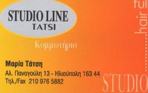 STUDIO LINE (ΤΑΤΣΗ ΜΑΡΙΑ)