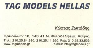 TAG MODELS HELLAS