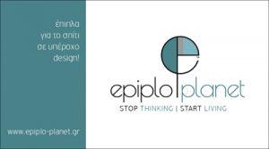EPIPLO PLANET (ΠΑΡΑΜΥΘΙΩΤΗΣ Κ & Α)