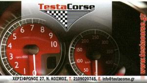 TESTA CORSE